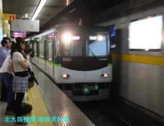 京阪を暑さ逃れで地下から撮影 9