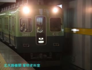 京阪を暑さ逃れで地下から撮影 10