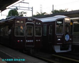 阪急電車の天神祭ヘッドマーク9300系 1