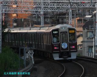 阪急電車の天神祭ヘッドマーク9300系 2
