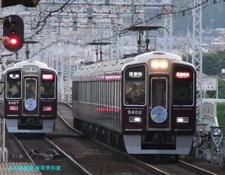 阪急電車の天神祭ヘッドマーク9300系 5