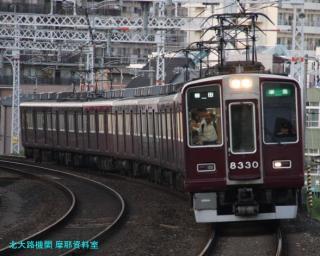 阪急電車の天神祭ヘッドマーク9300系 8