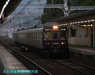 阪急電車の天神祭ヘッドマーク9300系 9