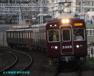 阪急電車の天神祭ヘッドマーク9300系 10