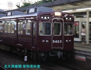 阪急電車、天神祭の次は紅葉かな? 1