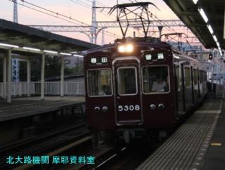 阪急電車、天神祭の次は紅葉かな? 3