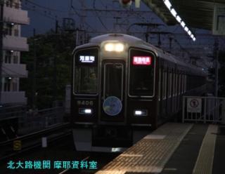 阪急電車、天神祭の次は紅葉かな? 7