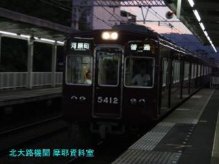阪急電車、天神祭の次は紅葉かな? 10