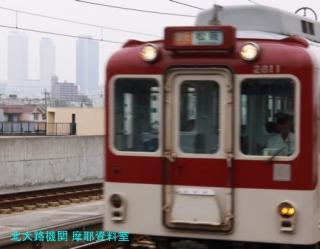 近鉄電車撮影の旅、いつもと同じ駅のホーむから 5