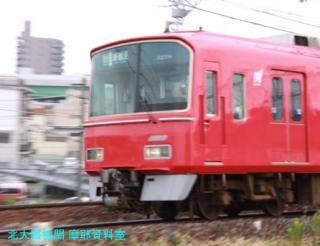 名鉄電車 山王と一宮 2