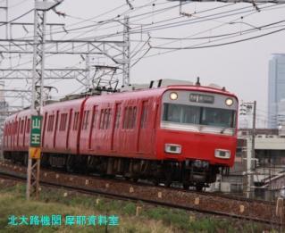 名鉄電車 山王と一宮 3