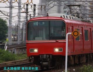 名鉄電車 山王と一宮 6