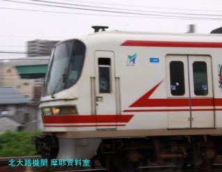 名鉄電車 山王と一宮 7