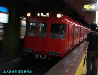 名鉄電車100系とその他を中心に 9