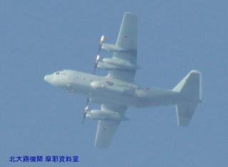 岐阜基地方面から飛んできたっぽい写真を今日も適当に 9