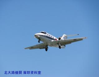 梅雨のさなかの岐阜基地撮影 練習機の飛来 2