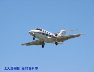 梅雨のさなかの岐阜基地撮影 練習機の飛来 4
