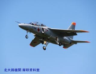 梅雨のさなかの岐阜基地撮影 練習機の飛来 5