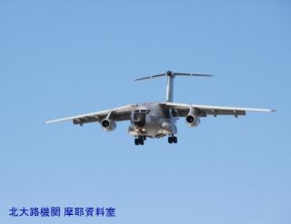梅雨のさなかの岐阜基地撮影 練習機の飛来 8