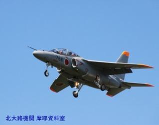 梅雨のさなかの岐阜基地撮影 練習機の飛来 9