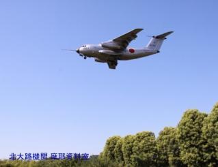 梅雨のさなかの岐阜基地撮影 練習機の飛来 10