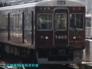阪急電鉄 6000系の試運転とか 1