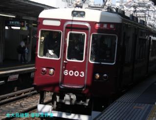 阪急電鉄 6000系の試運転とか 2