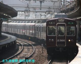 阪急電鉄 6000系の試運転とか 3