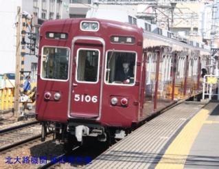 阪急電鉄 6000系の試運転とか 4