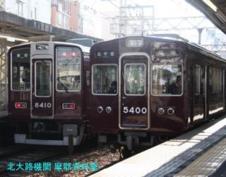 阪急電鉄 6000系の試運転とか 7