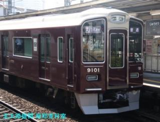 阪急電鉄 6000系の試運転とか 9