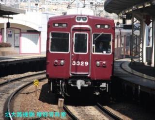 阪急電鉄 6000系の試運転とか 10