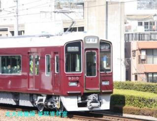 阪急の最古参2300系を梅田で 1