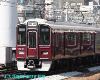 阪急の最古参2300系を梅田で 2