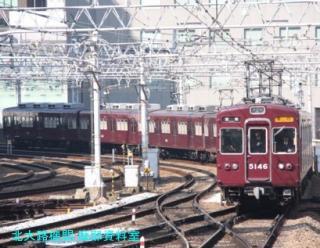 阪急の最古参2300系を梅田で 3