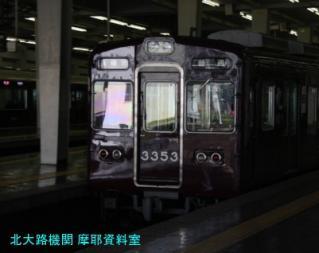 阪急の最古参2300系を梅田で 4