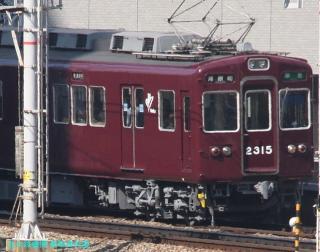 阪急の最古参2300系を梅田で 5