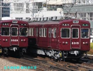 阪急の最古参2300系を梅田で 6