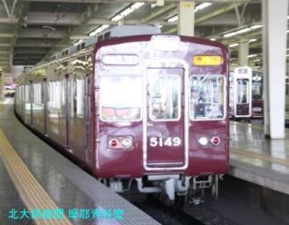阪急の最古参2300系を梅田で 7