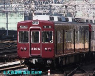 阪急の最古参2300系を梅田で 8