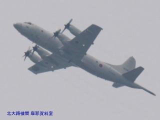 岐阜基地方面から飛んできたっぽい写真を今日も適当に 10