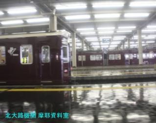 阪急の最古参2300系を梅田で 9