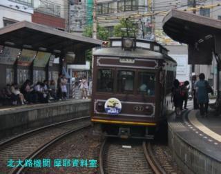 嵐電創業100周年記念号にはじめて乗車 3