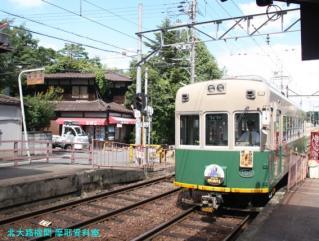 京福電鉄の1929年製モボ101 1