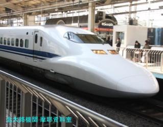 新幹線京都駅で一通り撮れた新幹線 2