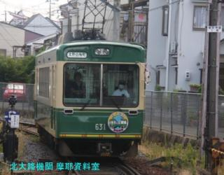 京福電鉄の1929年製モボ101 2