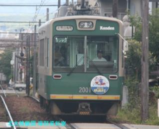 京福電鉄の1929年製モボ101 3