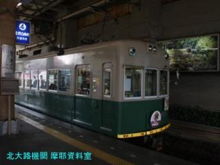 京福電鉄の1929年製モボ101 5