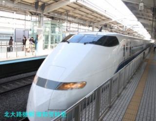 新幹線京都駅で一通り撮れた新幹線 3