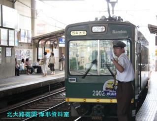 京福電鉄の1929年製モボ101 6